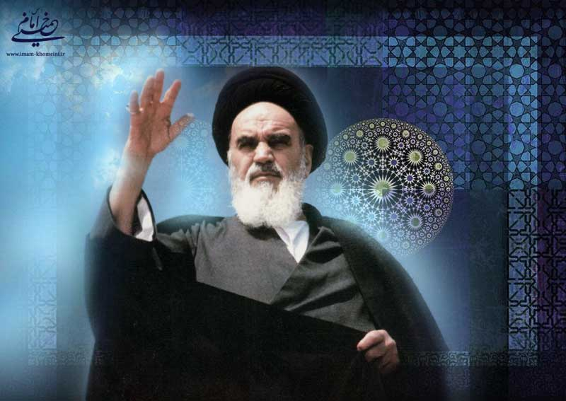 Imam Khomeini`s decades long struggle and exile for Islamic Revolution