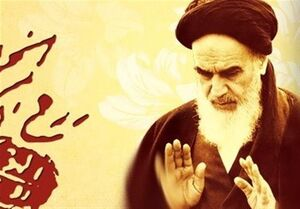 Imam Khomeini used to attach great significance even to optional religious duties