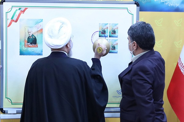 Inauguration of a stamp in remembrance of Hajj Qassem Soleimani, the commander of hearts