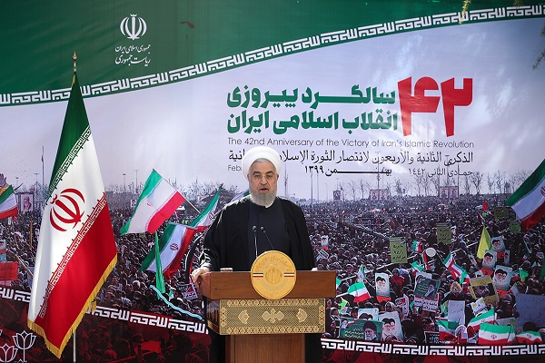 Iranian President Hassan Rouhani delivers speech on Feb 10 at a rally to commemorate revolution anniversary