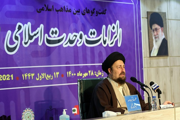 Seminar discusses the necessities of unity among Muslims in contemporary era