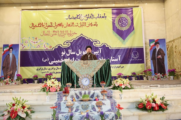 The anniversary at Imam Khomeini's mausoleum marks arrival of New Persian Year