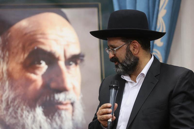 Iranian Jewish community leader hails Imam Khomeini for boosting  unity