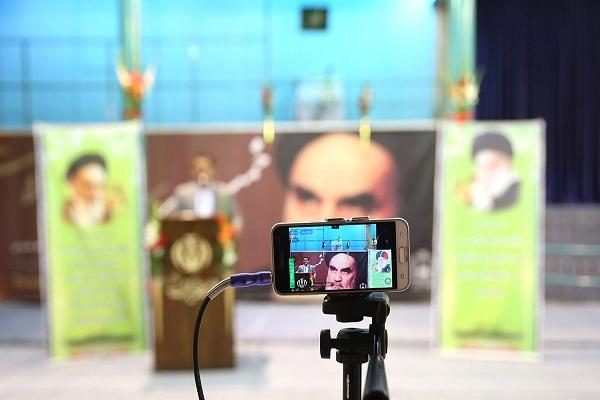 Online and virtual ceremonies to celebrate Eid-e-Ghadir in Jamaran