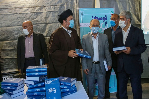 A memoirs book by late Ayatollah Rafsanjani unveiled at a recently held ceremony