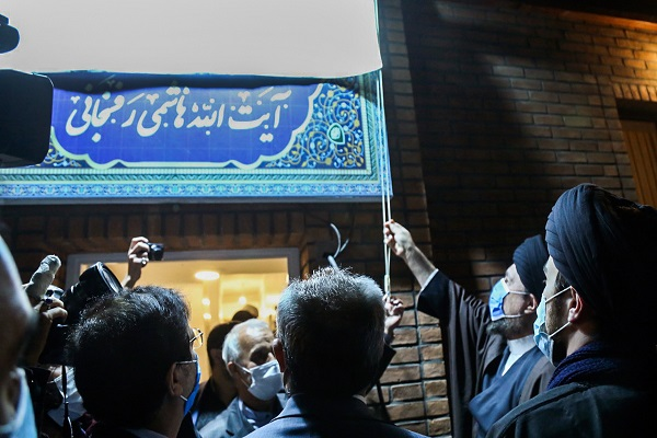 Inauguration of the holy Quranic center on occasion of the 4th passing anniversary of Late Ayatollah Rafsanjani