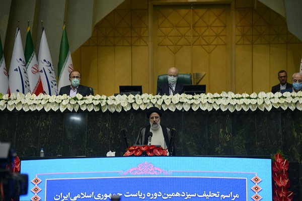 Iran's new President Ebrahim Raeisi takes oath of office before the parliament