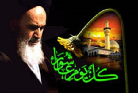 Islam revolution under Imam Khomeini leadership was inspired by teachings of Ashura