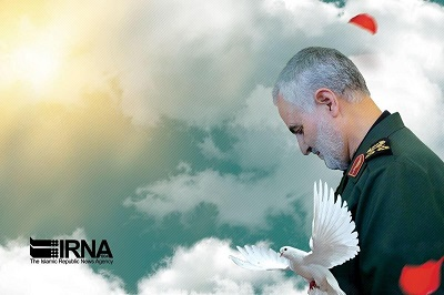 Iranians pay homage to Gen. Soleimani on his first assassination anniversary