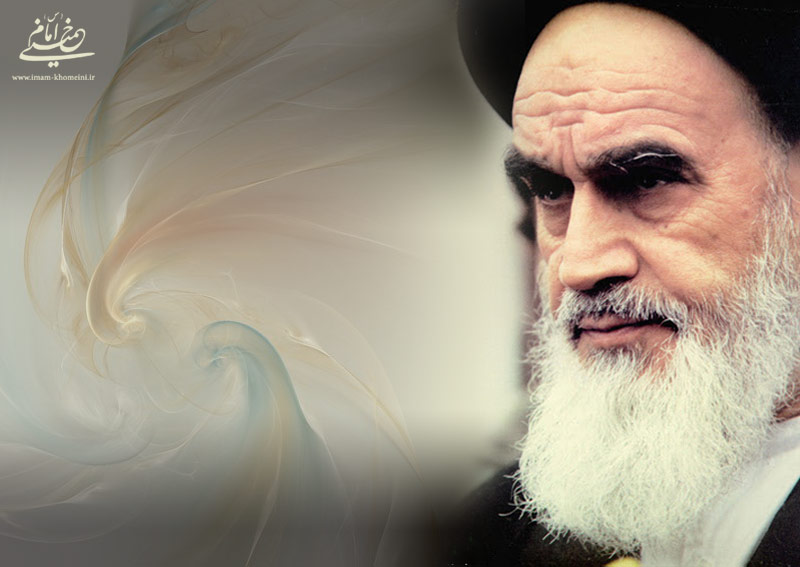 Pride is found in the most vicious of human beings, Imam Khomeini explained