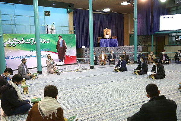 A Quranic session at Hosseiniah Jamaran