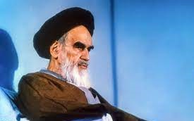 Imam Khomeini stressed the need for authorities to render services to public
