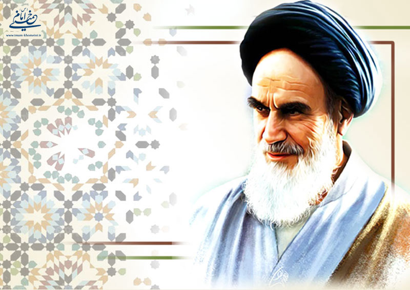 Imam Khomeini defined sincere and pure modesty