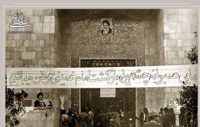 Month of Bahman reminds us victory of Islamic Revolution