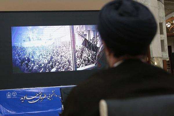 """Closing ceremony of the summit """"eternal path"""" held at Imam Khomeini mausoleum on June 1, 2021"""