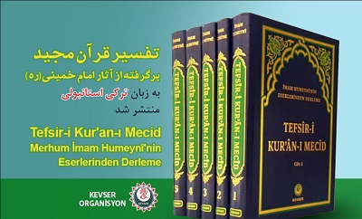 Imam Khomeini exegesis translated and published in more languages