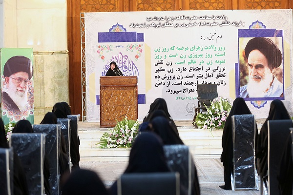 The ceremony marks the birth anniversay of Hadrat Fatima Zahra (PBUH) which also coincides with Imam Khomeini's birthday