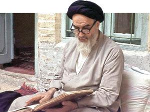 Imam Khomeini's 'Mafatih al-Jinan' supplication book used to get decayed