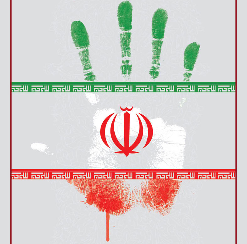 Revolution cut the hands of arrogant powers, threw US out of Iran