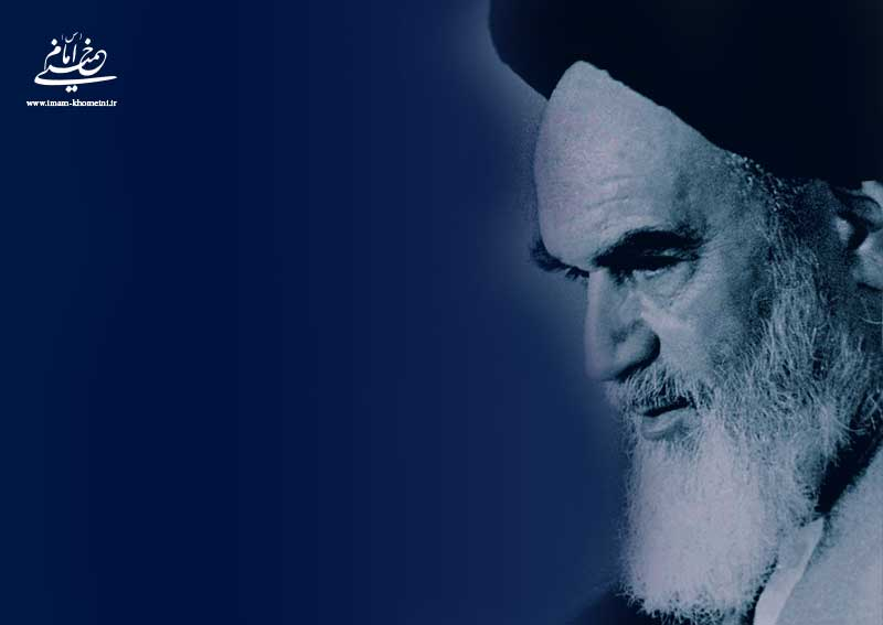 'Ujb in itself is a destructive and dangerous vice which spoils the faith and the deeds.