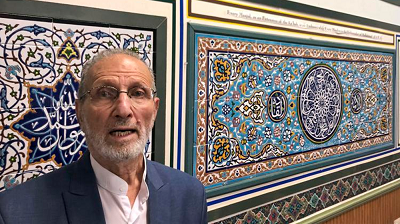 US seizes Qur`anic tiles from Iran for mosque in Virginia