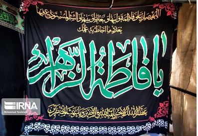 House of Fatima (PBUH) manifested all the power of God, Imam Khomeini explained
