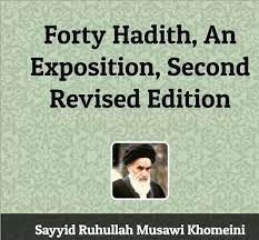Imam Khomeini`s introduction to Forty Hadith