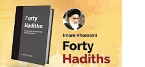"""Imam Khomeini's famous book """"Forty Hadith"""" includes range of discussions"""