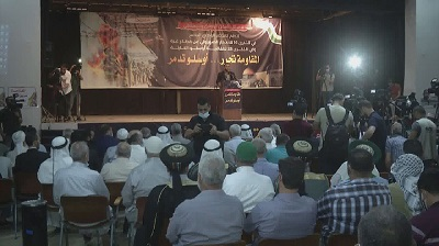 Gazans hold national conference against Oslo Accord on 28th anniversary