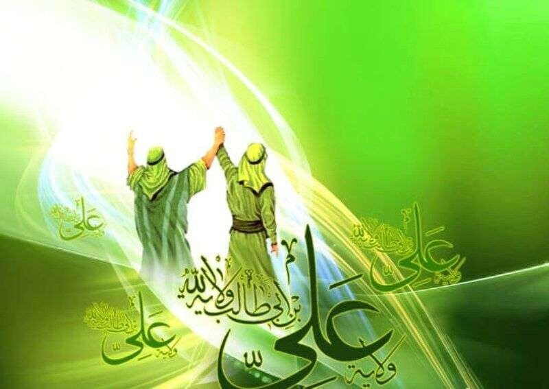 Sacred event of al- Ghadir is the continuation of the prophet's mission, Imam Khomeini explained