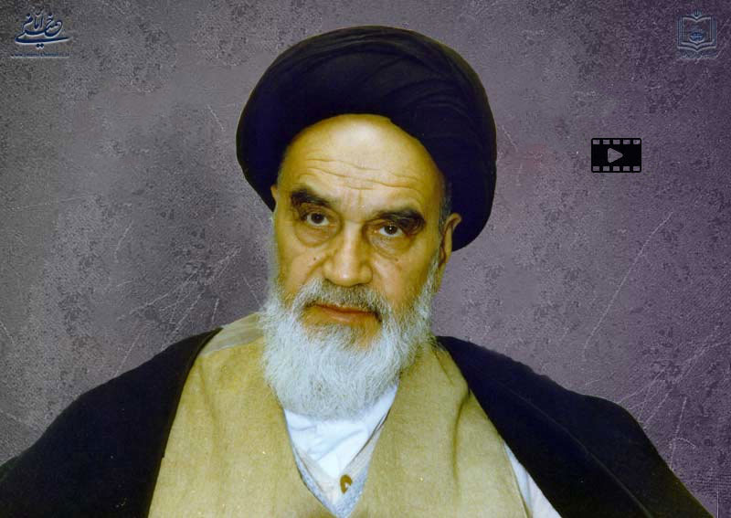 Imam Khomeini stressed need for purifying inner self
