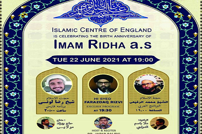 The Islamic Center of England to organize a ceremony on the birthday anniversary of Imam Rida (AS)