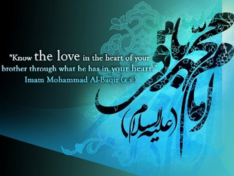 Muhammad Ibn 'Ali al-Baqir (as) possessed divine virtues, spread fountains of knowledge