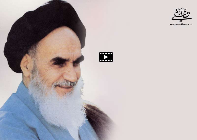 God Almighty, grant us the capacity to realize our responsibilities: Imam Khomeini