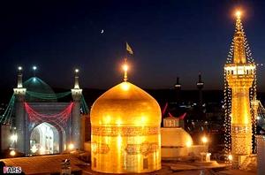 Imam Rida (PBUH)'s holy shrine, site of knowledge, wisdom