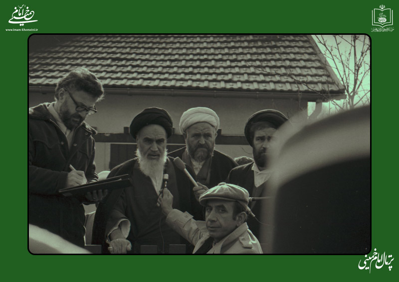 The years of spiritual and Intellectual Formation of Imam