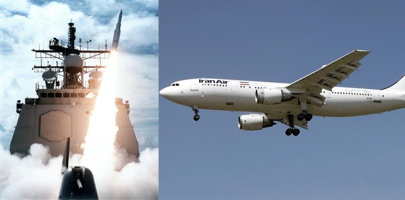 Iran marks  anniversary of US downing of passenger jet in Persian Gulf