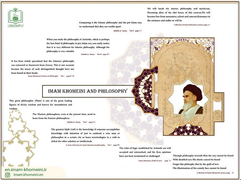 Imam Khomeini and Philosophy