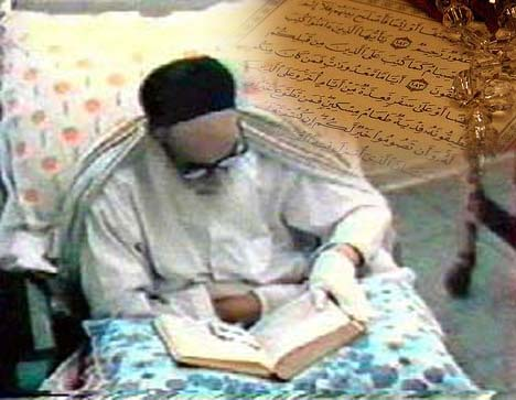 Imam Khomeini was found busy in reciting Quran