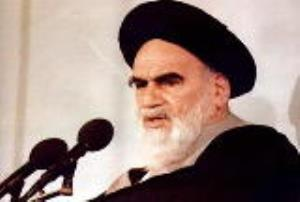 Imam preside over the final stages of  revolution