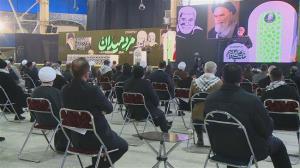 Iran marks General Soleimani assassination anniversary
