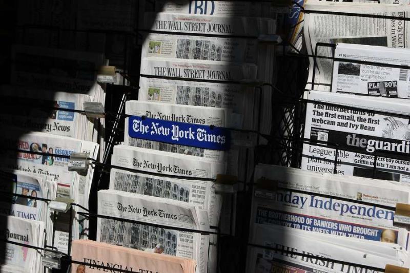Western media propaganda against Islamic Revolution doomed to failure
