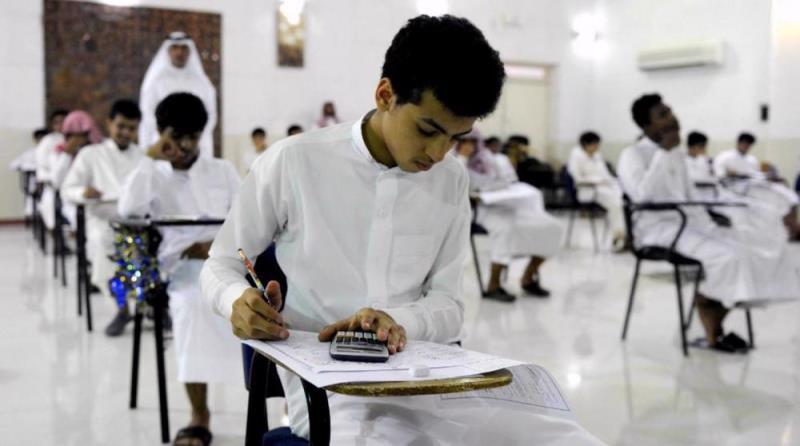 """HRW blasts S Arabia for the state-sponsored """"hateful"""" and """"intolerant"""" language against Shia Muslims in its school religion textbooks"""