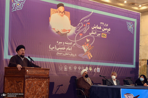 Imam Khomeini restored spirit of rule of law to society