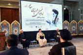 """On occasion of 32nd passing anniversary of Imam Khomeini, the seminar titled """"the contemporary world and Imam"""" held at the holy mausoleum"""