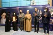 11th poetic session about Imam Khomeini and his dear son, Seyyed Ahmad Khomeini
