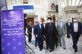 """International summit titled """"the discourse of political Islam"""" held with presence of Seyyed Hassan Khomeini and Foreign Minister Mohammad Javad Zarif"""