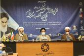 Summit explores contribution of Imam Khomeini's mystical thought in formation of Islamic Revolution