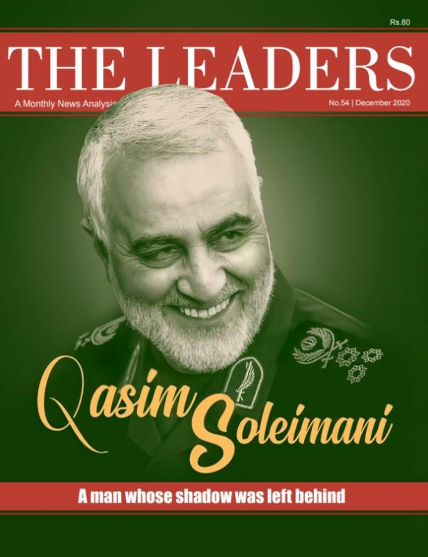 The Leaders; Special supplement on the occasion on the first anniversary of General Qasim Soleimani's martyrdom