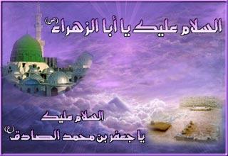 Muslims, devotees observe birthday anniversary of Holy Prophet and Imam Jafar al-Sadiq (PBUH) worldwide